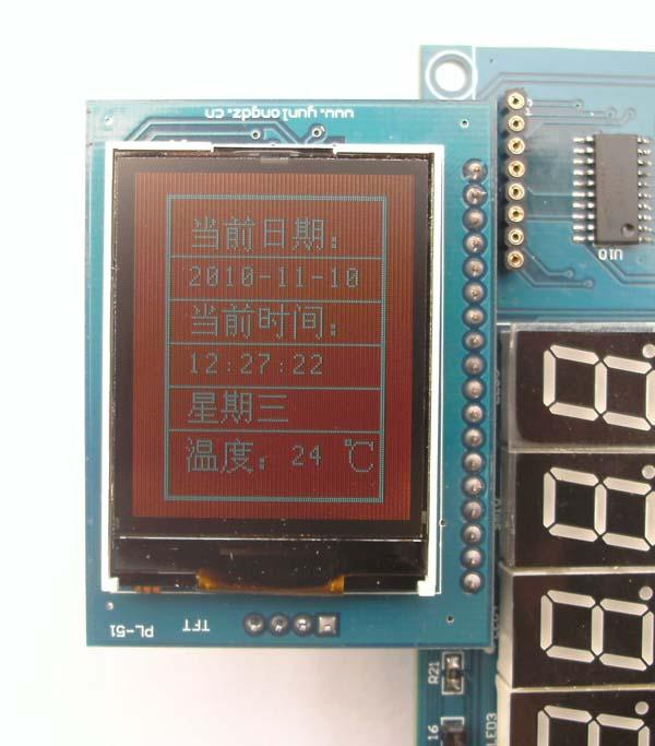 c51单片机与tft屏幕接线图