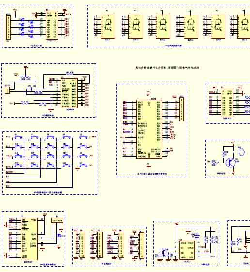 yl-51单片机学习开发板